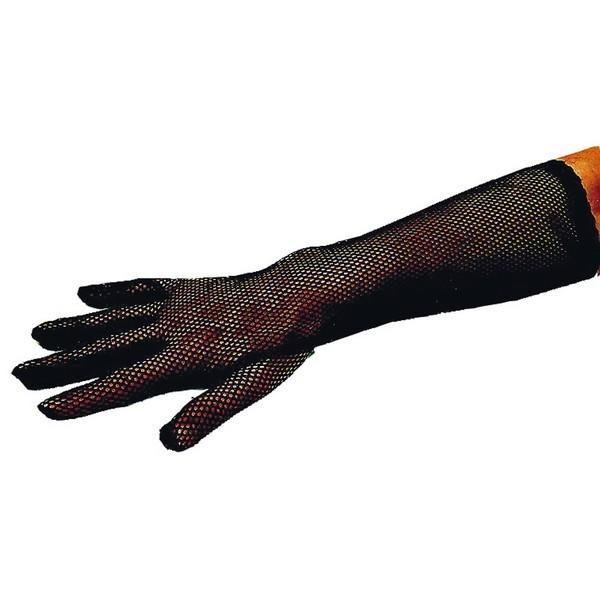 rukavice-sitovane-dlouhe, Ladana