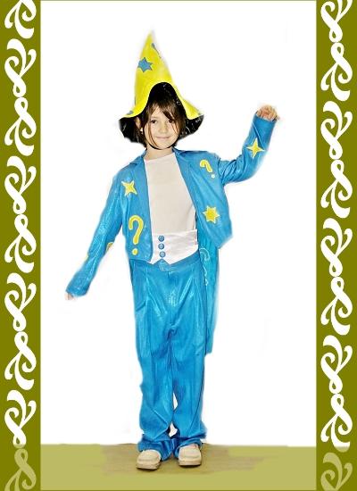 kostým kouzelník, půjčovna maškarní kostýmy Praha, Ladana