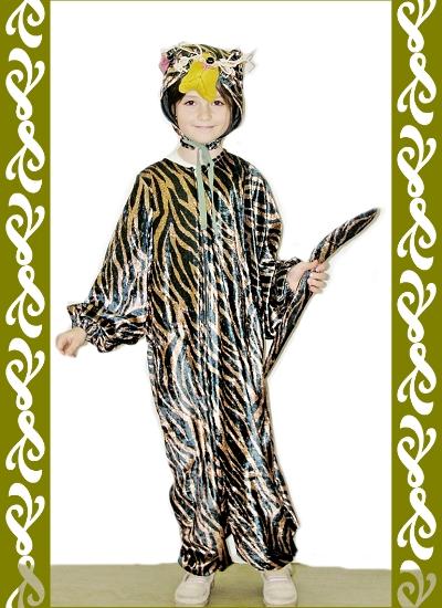 kostým gepard, půjčovna maškarních kostýmů Praha, Ladana