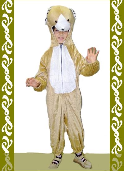 kostým pes, půjčovna maškarních kostýmů Praha, Ladana