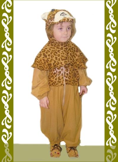 kostým gepard,maškarní kostýmy Praha, Ladana
