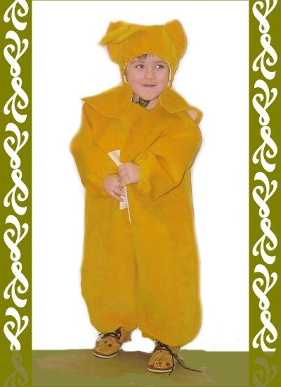 kostým Telettubies, půjčovna dětských kostýmů Praha, Ladana