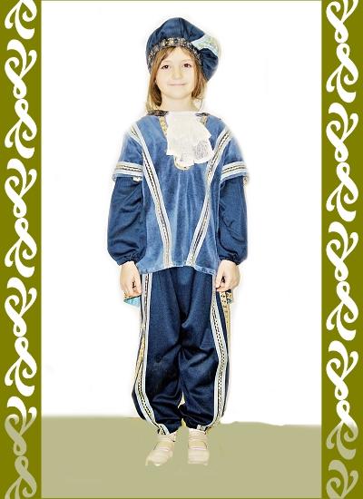 kostým modrý princ, půjčovna dětských karnevalových kostýmů Ladana